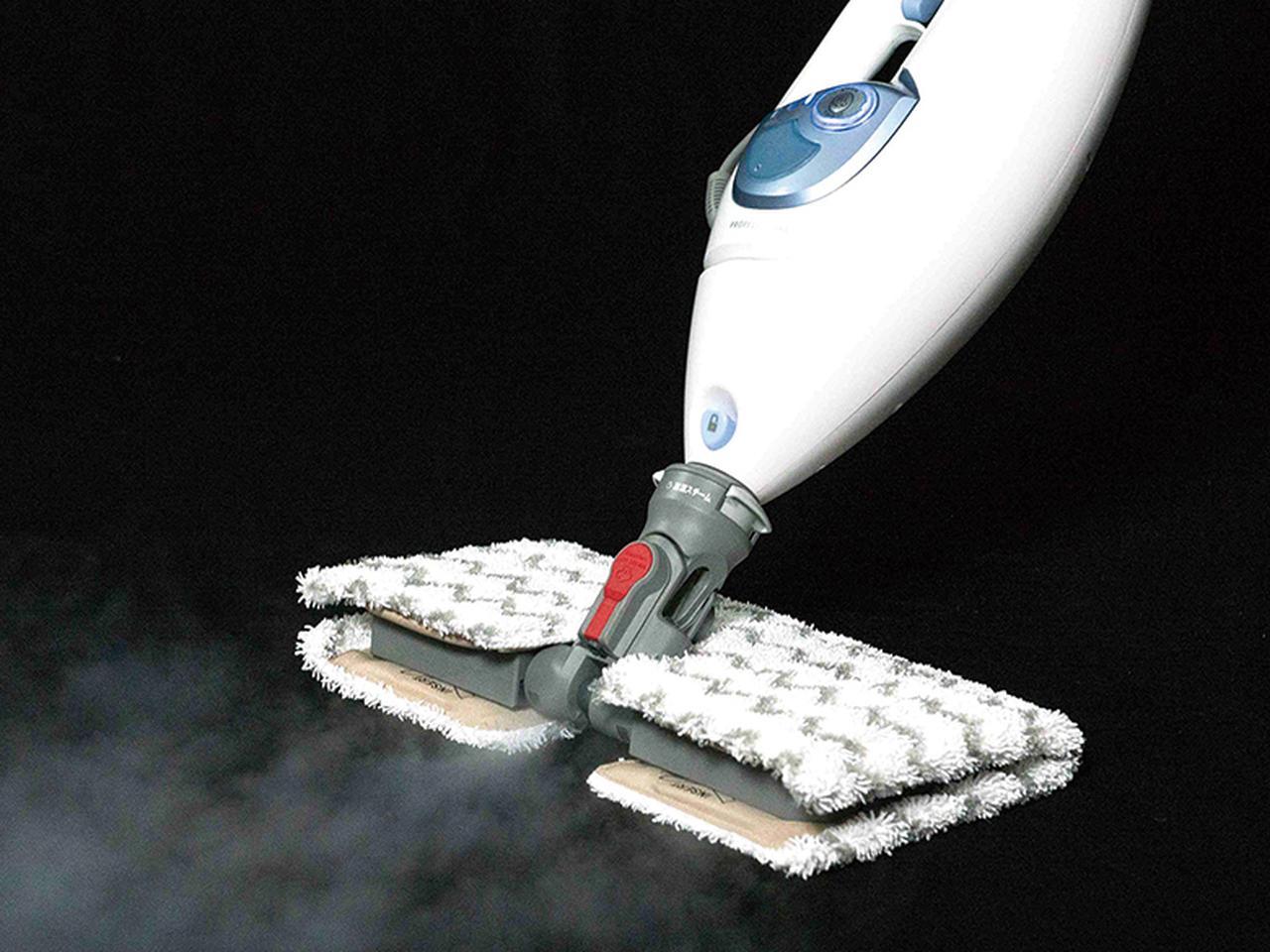画像: ヘッドを裏返すと噴射口が現れ、高温スチームを集中噴射。こびりついた頑固な汚れもはがしやすくなり、楽に拭き取れる。