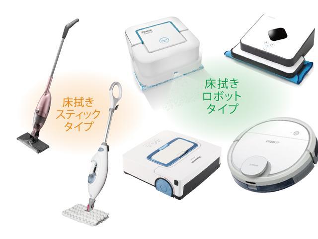 画像: ■水タンクを備えたロボット型が増えてきた