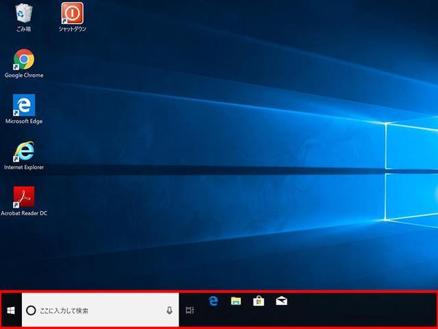 画像: タスクバーのロックを解除し、タスクバーとデスクトップの境界線をドラッグすると、タスクバーが広くなり、より多くのアイコンを設置できるようになる。ちなみにアイコンの設置は、デスクトップのアイコンをドロップするか、スタートメニューのアイコンを右クリックし「その他」→「タスクバーにピン留めする」を選択すればいい。