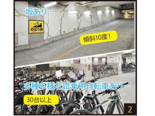 画像3: 全長200メートル!購入前に乗れる自転車の試乗コースが地下にあった!