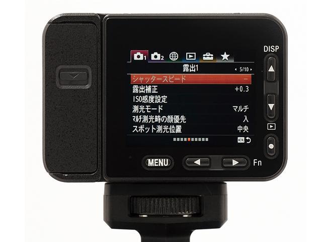 画像2: 超コンパクトカメラ「ソニー DSC-RX0M2」で撮ってみた!驚きの写りと価格に注目!