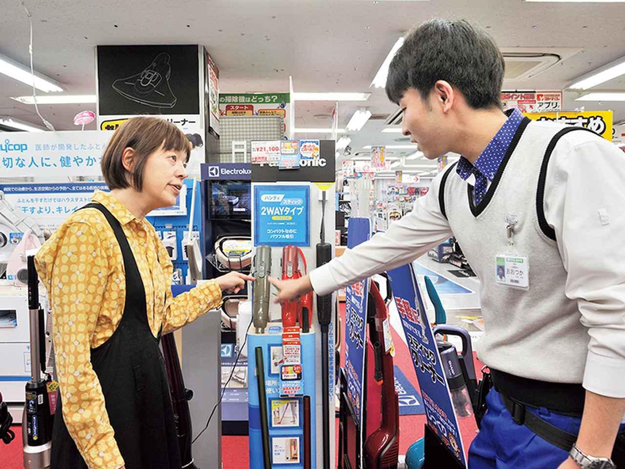 画像: バラエティ番組「アメトーーク!」(テレビ朝日系)で注目されたヒット商品。若者の指名買いが多く、品薄状態が続いているとか。
