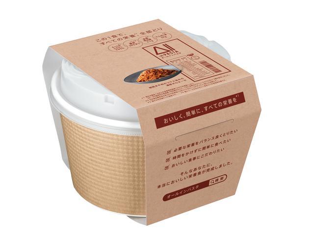 画像2: 【All‐in PASTA】日清はなぜ美味しい完全栄養食パスタを開発できたのか?