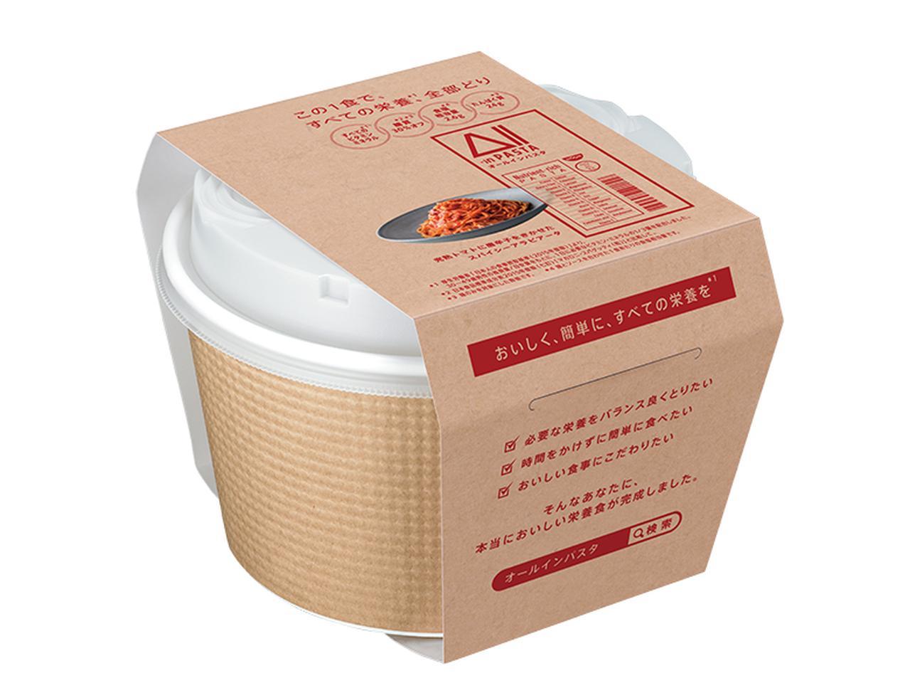 画像6: 【All‐in PASTA】日清はなぜ美味しい完全栄養食パスタを開発できたのか?