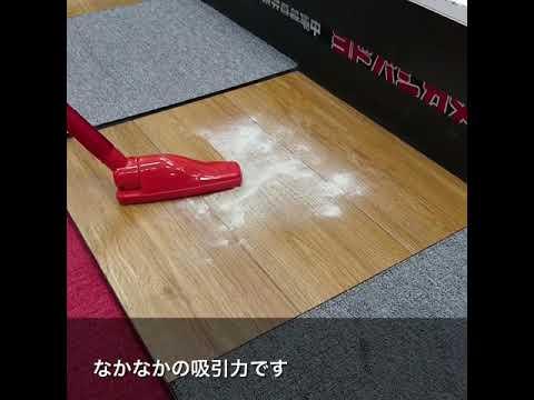 画像: スティックでもしっかり吸引。フローリング溝の粉も残らずきれいに! youtu.be