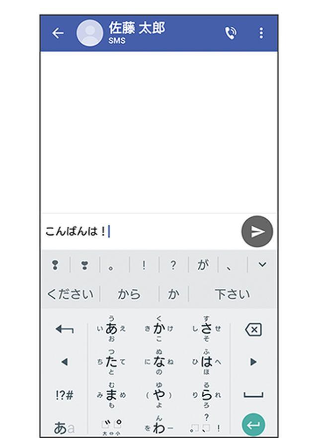 画像: 3大キャリアのスマホにプリインストール(またはアップデート対応)されている「+メッセージ」。携帯電話番号を宛て先として文字や画像を送信できる。