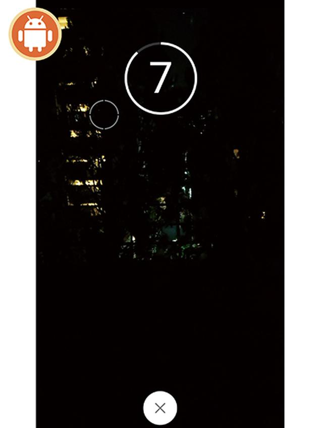 画像: Xperia XZ3では、画面上部の時計アイコンからセルフタイマーを利用可能。設定できるタイマーは、3秒と10秒の2種類だ。
