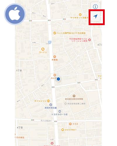 画像: 画面右上の矢印アイコンをタップすると、他の場所を表示していても、即座に現在地付近の地図に移動。青のアイコンで現在地を示してくれる。