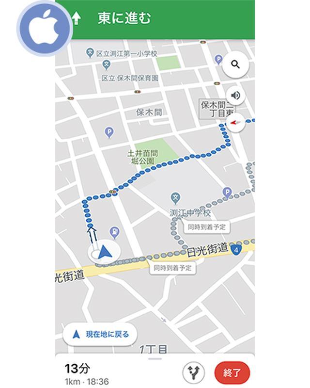 画像: 道に迷いそうなときは、ピンチアウトで地図を縮小し、おおよその進行方向を確認しておこう。
