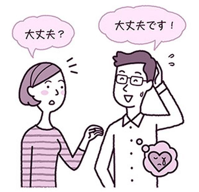画像3: 【ストレス耐性が低い?】自律神経のタイプをチェック!自己理解を高めるとストレスや不安に強くなれる