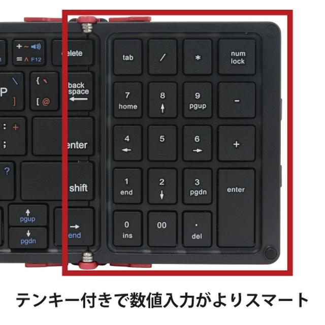 画像2: Bluetooth キーボード TENPLUS 3つ折りタイプ
