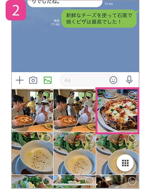 画像: ②スマホ内のライブラリにある写真や動画が表示される。送信したい画像を選択しよう。