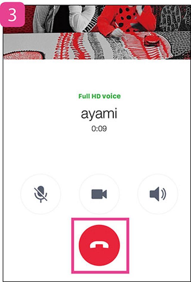 画像: ③通話中は、相手のアイコンと名前が表示される。終了するには、受話器のアイコンをタップ。
