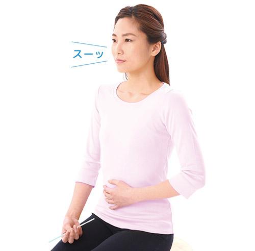 画像2: 【パニック障害予備軍とは】自律神経を整え不安を解消する「ストロー呼吸」のやり方