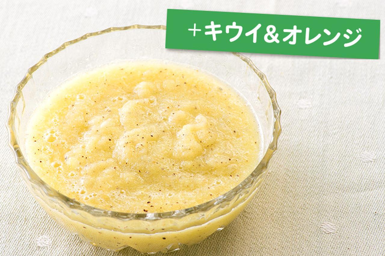 画像10: 【スムージーダイエット】おすすめは大根!継続できる美味しいレシピを大公開