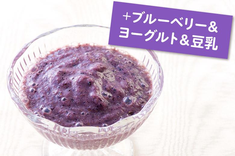画像11: 【スムージーダイエット】おすすめは大根!継続できる美味しいレシピを大公開