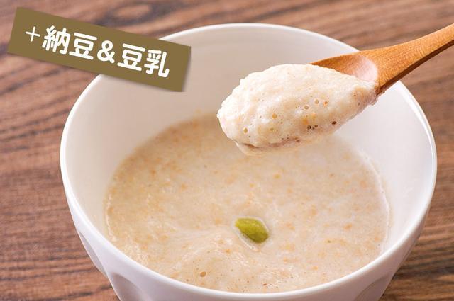 画像12: 【スムージーダイエット】おすすめは大根!継続できる美味しいレシピを大公開