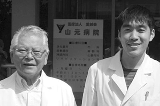 画像: 山元式新頭針療法を考案した山元敏勝先生(左)