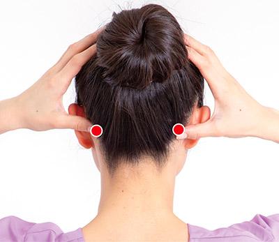 画像2: 首のズレが関節痛の原因に!足首痛・腰痛・股関節痛を解消する「後頭部もみ」のやり方