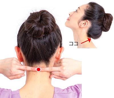 画像3: 首のズレが関節痛の原因に!足首痛・腰痛・股関節痛を解消する「後頭部もみ」のやり方