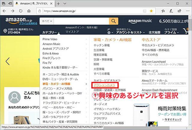 画像1: 【Amazon's Choice アマゾンチョイスとは】ベストセラーとの違いや選ばれる基準はどうなってるの?