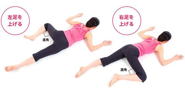 画像1: 足腰の痛みとしびれを改善する!「カエル体操」のやり方