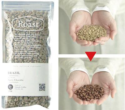 画像: 世界中の生産地から厳選された上質な生豆(3800円~)。プロファイルに合わせ、熱風温度や風量をきめ細やかに制御し、ムラなく焙煎する。