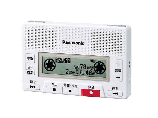 画像: パナソニック ICレコーダー 8GB RR-SR350-W