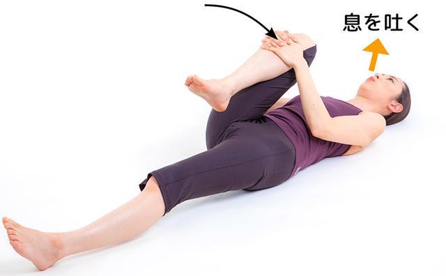 画像1: 腸にたまったガスを押し出すポーズ