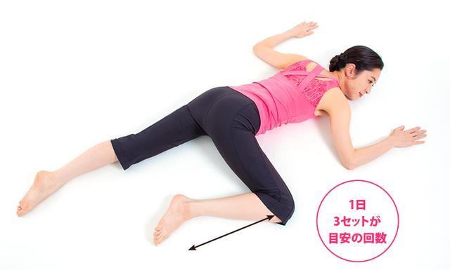画像2: 足腰の痛みとしびれを改善する!「カエル体操」のやり方