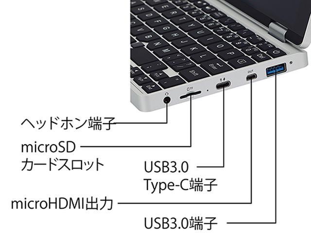 画像: Type-Cと標準サイズのUSB3.0端子を搭載。ヘッドホン端子やmicroSDカードスロットも備えるなど、ノートパソコンと同等の拡張性を誇る。