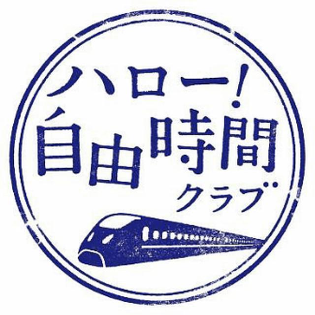 画像: www.jrkyushu.co.jp