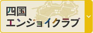 画像: www.jr-eki.com