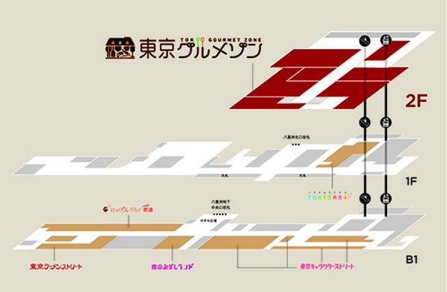 画像: 八重洲北口改札(1F)すぐそばのエスカレーターで2Fに上がるルートがおすすめ。