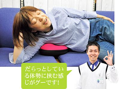 画像: 勝田マネ推薦の使用ポーズ。くつろぎながら、わきの下がすっきりしていく感覚が新鮮!