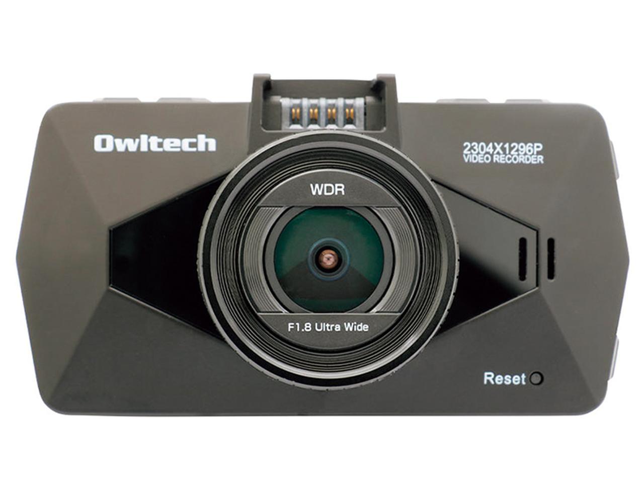 画像1: オウルテック OWL-DR701G