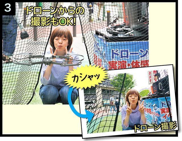 画像4: ヨドバシカメラの店頭で開催!実際にドローンが飛ばせる体験会に参加してみた!