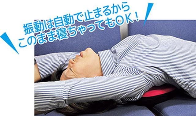 画像: 肩甲骨まわりがグーッと伸びてすっきり! 振動は10分で自動的にストップする。