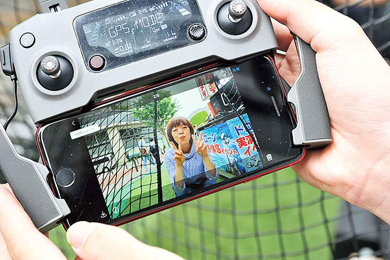 画像: 店員さんにお願いすれば、撮影した画像や映像を持ち帰れる場合も。イベントの日時は、ツイッターで告知している。