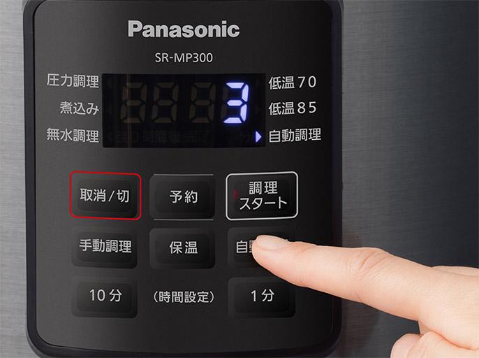 画像: 鍋内を105℃以上に保って運転。無水調理は食材から出る水分を生かして調理するため、水に溶け出してしまうビタミンやミネラル、うまみ成分の損失が少なく、栄養を逃しにくい。