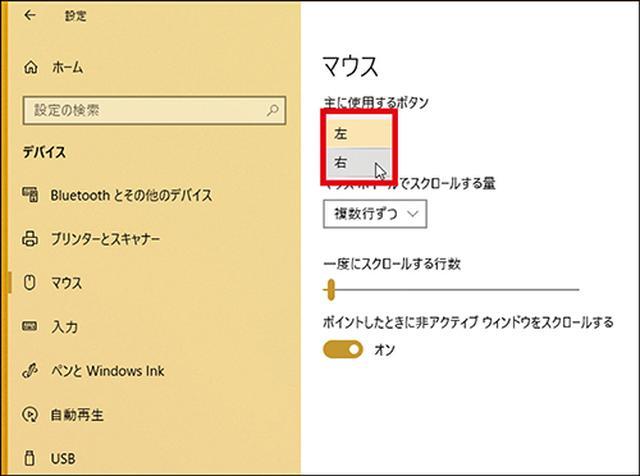 画像3: 【Windows10】右クリックのカスタマイズ方法 「送る」を使いやすく!左クリックと入れ替えることはできる?