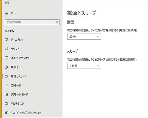 画像2: 【パソコン高速化】Windows10の「スタート画面」を自分好みにカスタマイズする方法
