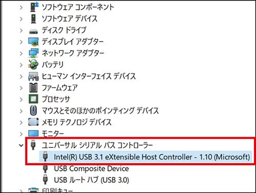 画像1: 【Windows】パソコンが外付けHDDやUSBを認識しない時の確認・設定方法
