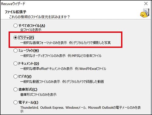 画像1: 【Windows】ゴミ箱から削除したファイルの復元方法「復元アプリ」を試してみよう!