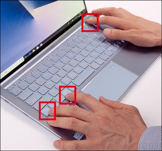 画像1: 【Windows10】パソコンがフリーズ・勝手に終了した場合の対処法