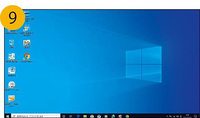 画像13: 【Windows7】延長サポート終了間近!今すぐ始める対策「Windows10への乗り換え手順」を徹底解説