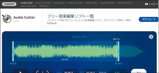 画像: 音源の元となる動画ファイルをドラッグ&ドロップするだけで編集が始められる。操作も直感的に行え、使いやすい。