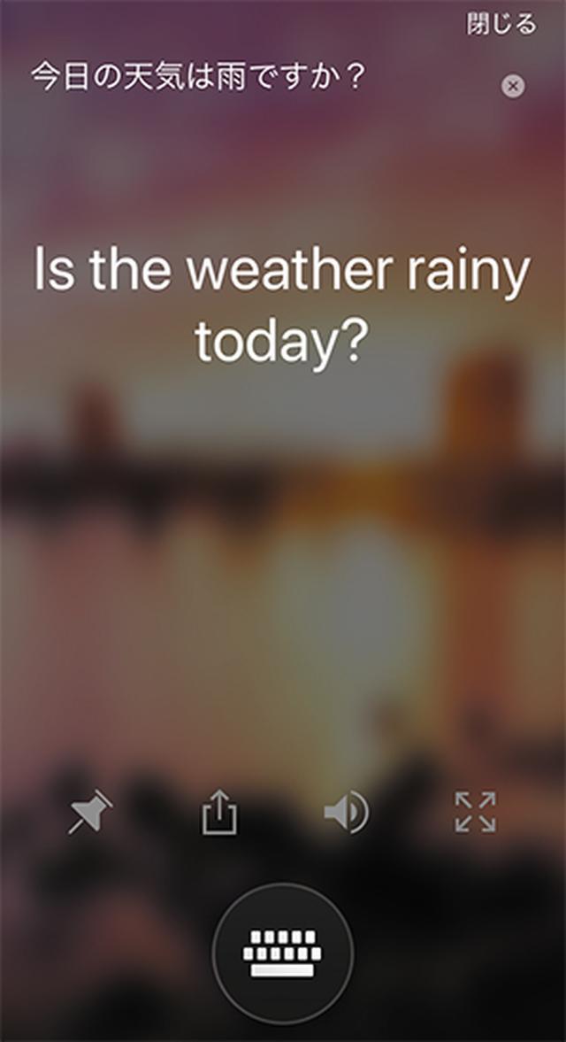 画像32: 【2019最新】無料スマホアプリおすすめ18選 iPhone・Androidに入れておきたい定番アプリはコレ!