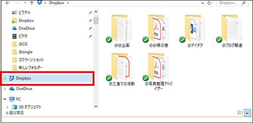 画像2: スマホとPCを連係・共有するための【無料アプリ】おすすめ6選