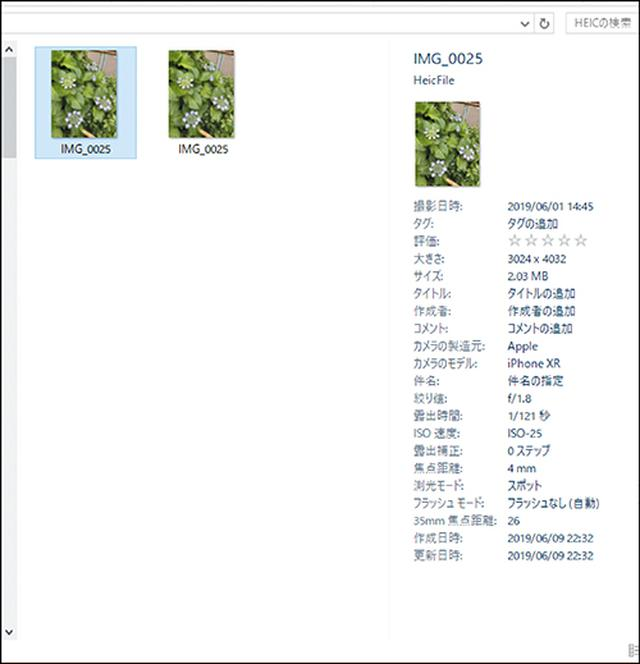 画像8: スマホとPCを連係・共有するための【無料アプリ】おすすめ6選